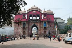 Ram Nagar Fort